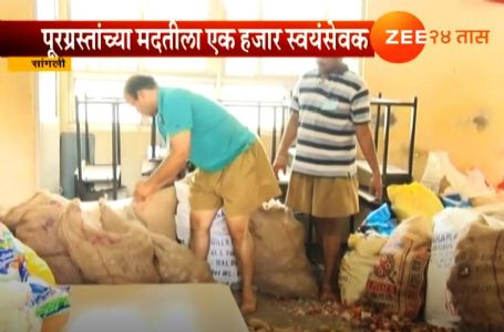 Reportage of Jankalyan Samiti relief activities covered  by a marathi news channel