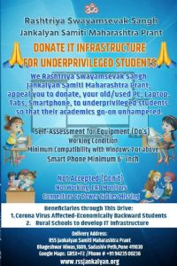 Donate Infrastructure For Underprivileged Student