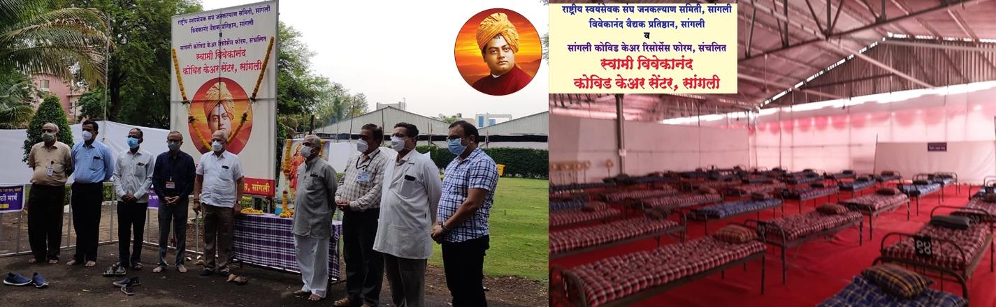 covid banner sangli_1&nbs